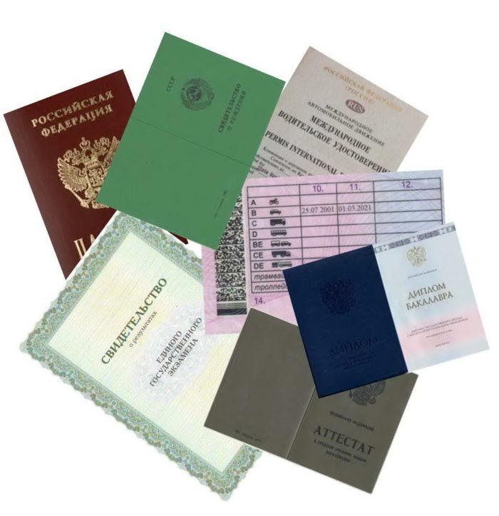 Заверенный перевод официальных документов в Германии